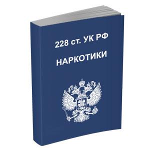 seksualnoe-domogatelstvo-ugolovniy-kodeks-ukraini